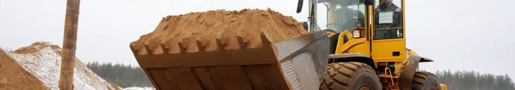 Стротельный песок с доставкой